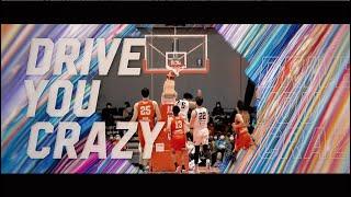 """DRIVE YOU CRAZY""|B.LEAGUE 2021-22 SEASON CONCEPT MOVIE"