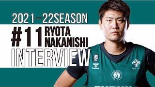 【新加入選手INTERVIEW】おかえり!7季ぶりに地元クラブに復帰の想い