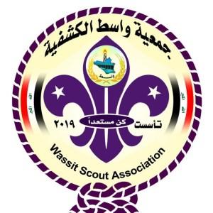 جمعية واسط الكشفية