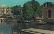 المعالم السياحية في البصرة