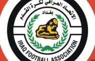 الاتحاد العراقي لكرة القدم يسمي الحكم الدولي السابق صبحي رحيم رئيساً للجنة الصالات