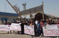 العشرات في البصرة يتظاهرون للمطالبة بإصدار اوامر تعيينهم