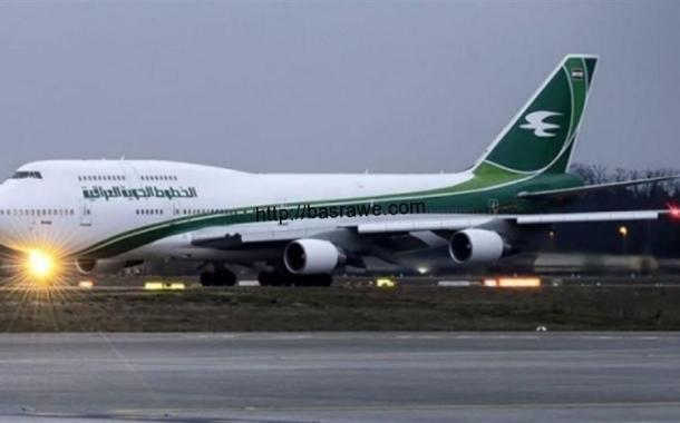 جدول رحلات شركة الخطوط الجوية العراقية ليوم الثلاثاء الموافق 4-8-2020