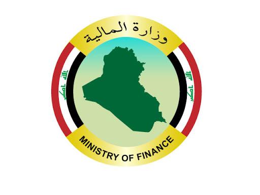 وزارة المالية تطلق رواتب الموظفين ابتداء من يوم غدا الاربعاء