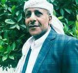الكاتب اليمني /حميد الطاهري