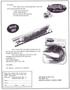 1969 Bagley's Hard Head worm ad.