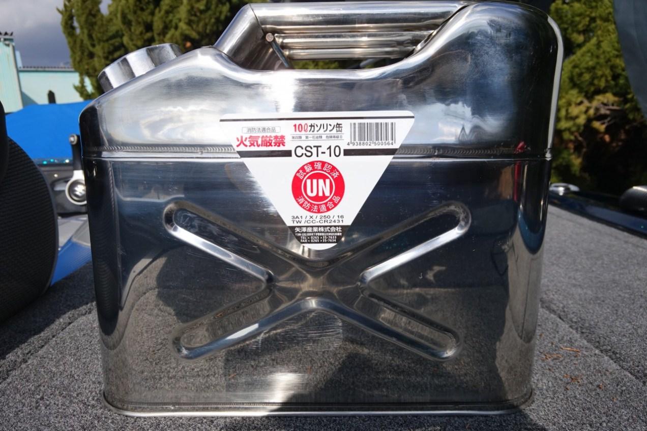 矢澤産業㈱ ステンレス10ℓガソリン缶