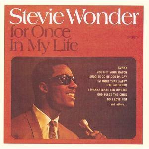 for one in my life de steve wonder