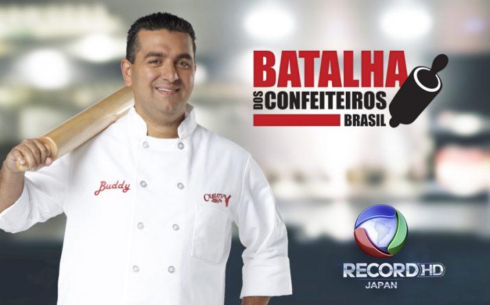 """Record define data de estreia da """"Batalha dos Confeiteiros"""""""