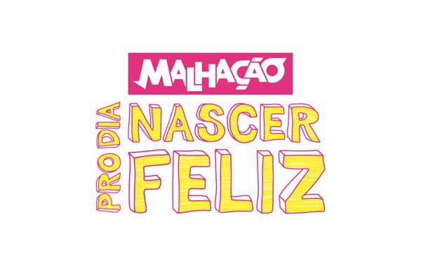 malhacao-logo