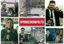 Prévia (28/04): Emissoras bombam na audiência e Primeiro Impacto faz cobertura histórica da greve e atinge 5 pontos