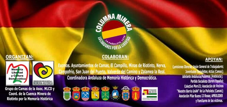 Firmantes del Manifiesto del 84º Aniversario de la Columna Minera de Riotinto