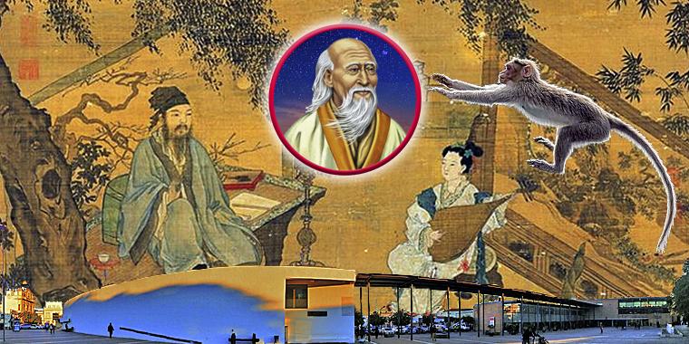 Lao Tse y el mono del Ego