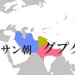 セレウコス朝シリアからイスラーム帝国へ