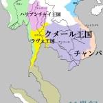 東南アジア王朝年語呂(簡易版)
