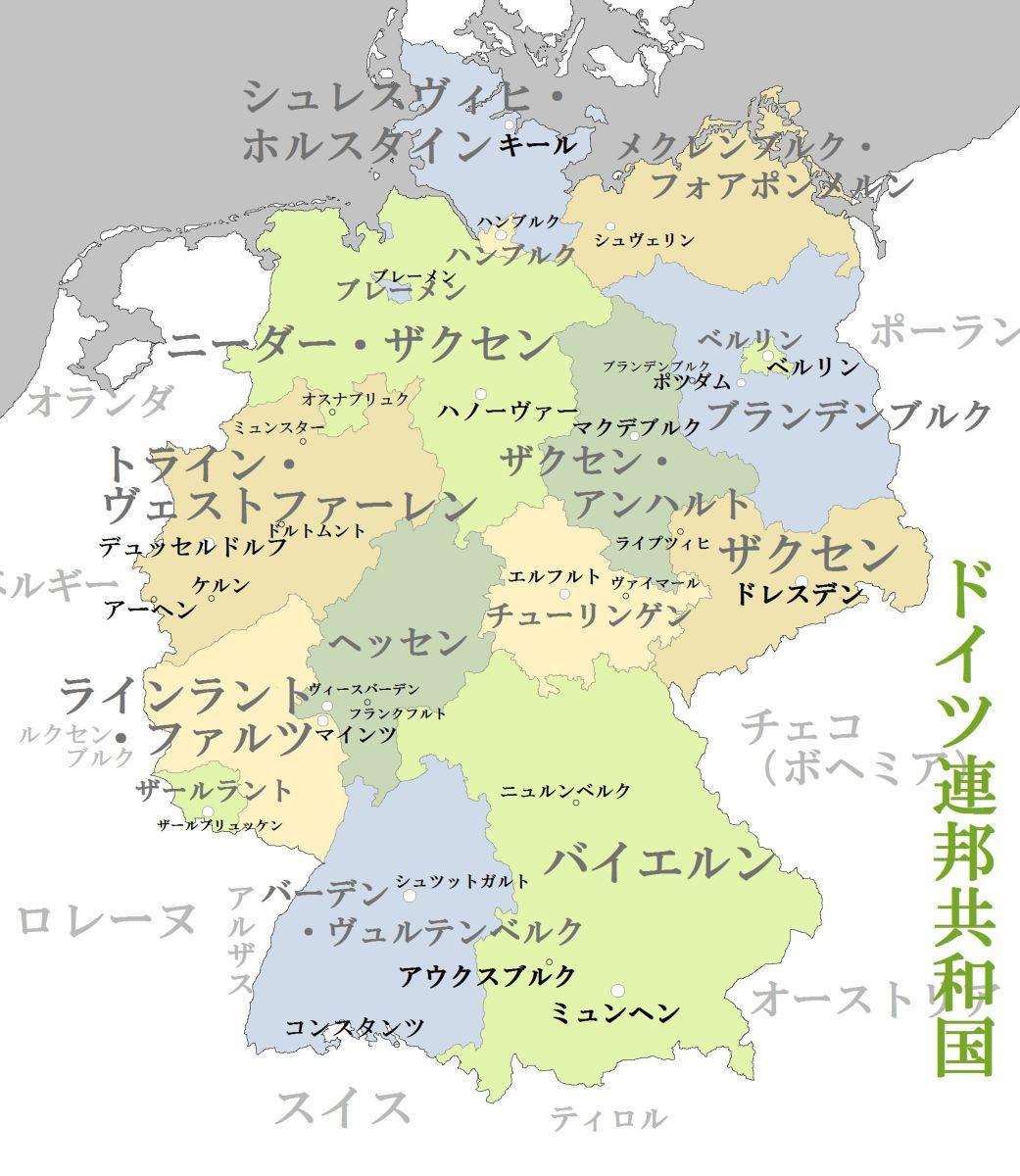 ドイツ帝国年語呂【年号ゴロ合わせ】