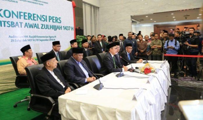 konferensi pers usai sidang isbat (foto : kemenag)