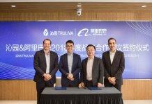 Unilever Jalin Kerja Sama Strategis dengan Alibaba