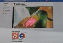 114 Kanal di Facebook Cs Langgar Aturan Iklan Rokok