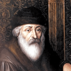 Rabbi Akiva on knowledge - Bathtub Bulletin
