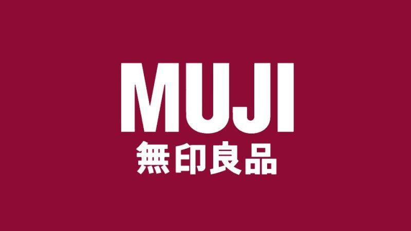 Japonya, dünyada kalite ve tutarlılık denilince akla gelen ilk ülke. Bu özellikleri onlarca Japon markasını dünyanın gözdesi yapıyor. Bu yazıda en iyi Japon markalarını paylaşıyorum.