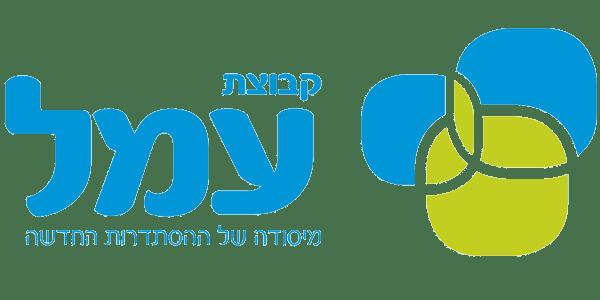 לוגו עמל