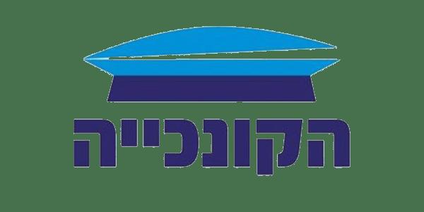 לוגו הקונכיה אצטדיון כדורסל