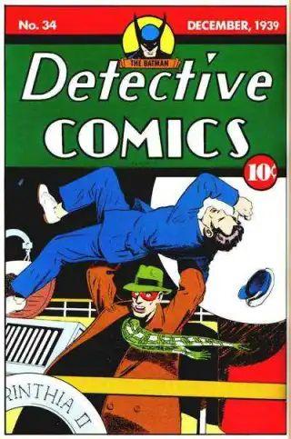 Detective34