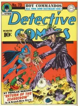 Detective73