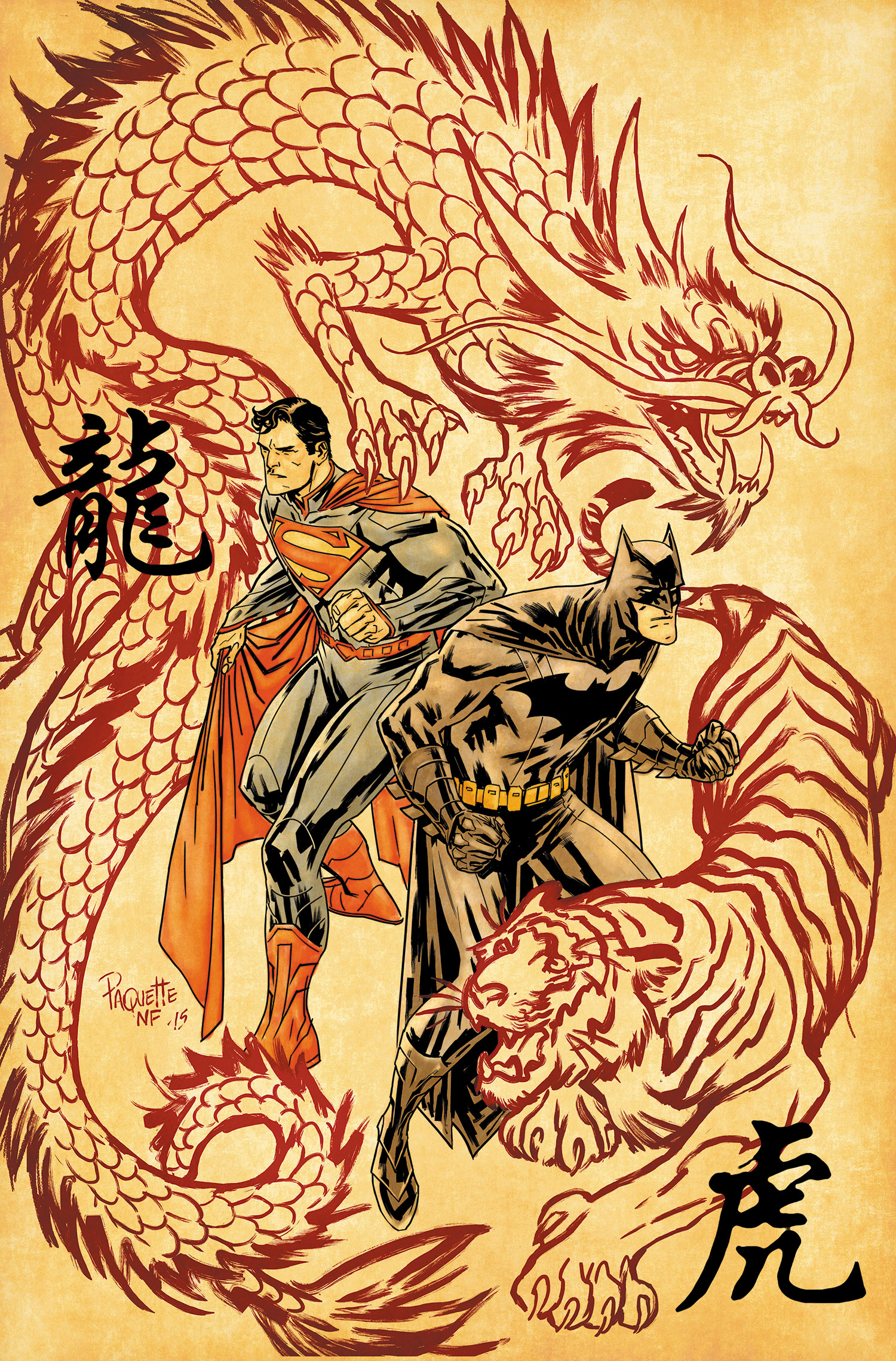 Batman Superman 31