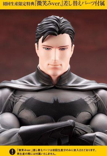 Kotobukiya - Batman -Ikemen Batman - 03