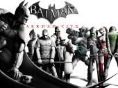 Batman-Arkham-City-0025-Wallpaper