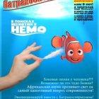 """Сумасшедшие теории одна за другой. """"Батрахоспермум"""" все чаще надевает личину научной журналистики, являясь при этом фантазийно-юмористическим проектом. http://batrachospermum.livejournal.com/4956.html"""