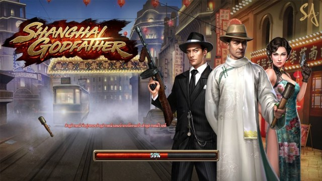 วิธีเล่นเล่นสล็อต Shanghai Godfather