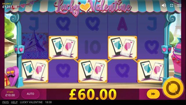 สุดยอดฟีเจอร์หลากหลาย ที่พร้อมแจกรางวัลใหญ่ ของ Lucky Valentine 4