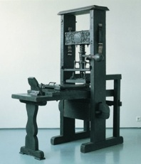 News-Printing-Press