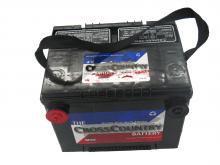batterie 75-75