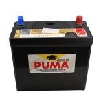 55B24L Puma Battery