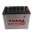 yuasa battery 80D26L