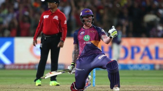 Ben Stokes highest base price IPL auction 2018 cricket