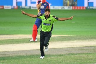 Haris Rauf took a wicket on the very first ball he bowled in the Big Bash League BBL Pakistan cricket