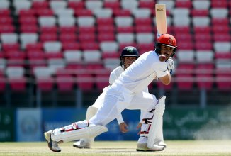 Rahmat Shah 102 Bangladesh Afghanistan Only Test Day 1 Chattogram cricket