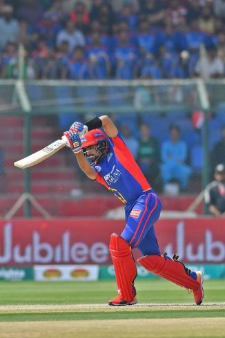Babar Azam reveals if he wants to leave the Karachi Kings and join a different Pakistan Super League PSL team Pakistan cricket