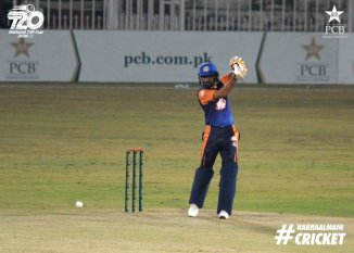 Babar Azam has become the fastest player to score 1,000 runs in the National T20 Cup