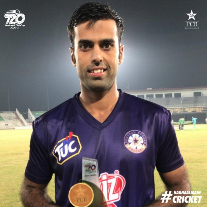 Pakistan fast bowler Ahmed Bashir said he was not disappointed to miss Central Punjab's first five games in the National T20 Cup