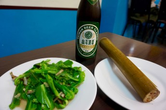Rice cooked in a bamboo shoot and local Taiwanese greens with Taiwan Beer Classic.