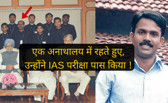 परीक्षाओं में सफलता के लिए, स्वामी विवेकानन्द से क्या सीख सकते हैं (17) (1)