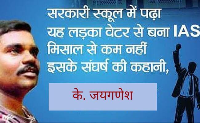 परीक्षाओं में सफलता के लिए, स्वामी विवेकानन्द से क्या सीख सकते हैं (11) (1)