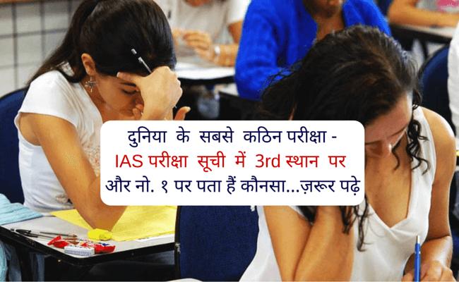 परीक्षाओं में सफलता के लिए, स्वामी विवेकानन्द से क्या सीख सकते हैं (19) (1)