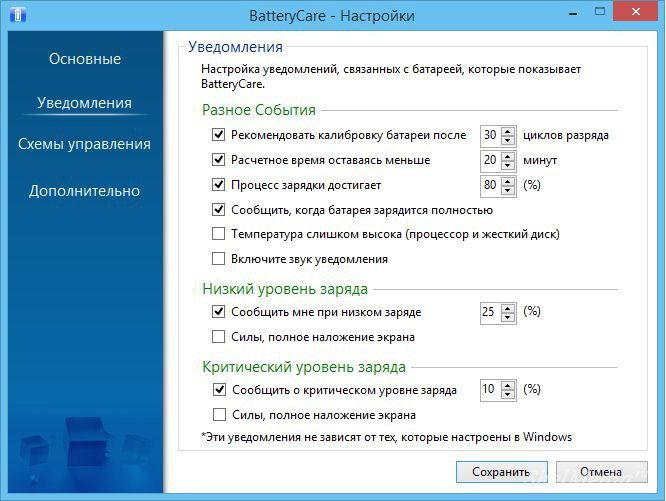 Impostazioni della batteria del notebook.